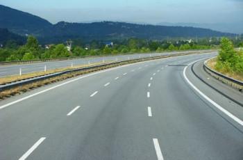 ხაშური-ახალციხე-ვალეს საავტომობილო გზის კმ75-კმ76 მონაკვეთზე ავტოტრანსპორტის მოძრაობა დროებით აიკრძალება