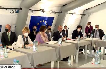 ერგნეთის მეასე შეხვედრა უშედეგოდ დასრულდა 15.06.2021