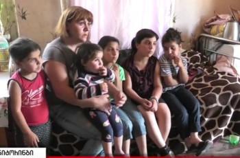 შიდა ქართლში სოციალურად დაუცველი ოჯახების რიცხვი იზრდება   რატომ ვერ ხდება მათი დახმარება ადგილობრივი ხელისუფლება  24.06.2021