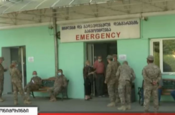 გორში სამხედრო მოსამსახურეებმა ვაქცინა გაიკეთეს 14.07.2021