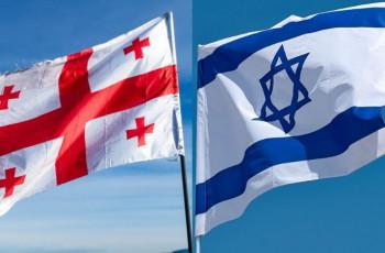 ისრაელი საკუთარ მოქალაქეებს საქართველოში მოგზაურობას უკრძალავს