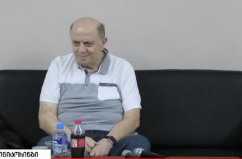 ლევან ბერძენიშვილმა გორში ლექცია წაიკითხა 26.07.2021