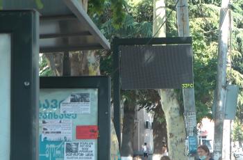 გორში ავტობუსის მოსაცდელებთან საინფორმაციო ტაბლოების მონტაჟი დაიწყო